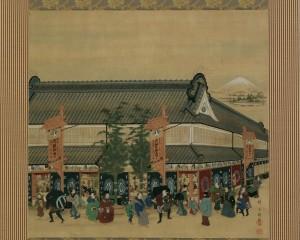 Un'Antologia della pittura giapponese al Museo di Arte Orientale